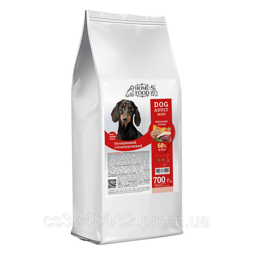 Home Food DOG ADULT MINI  «Мясо утки с нутом» беззерновой гипоаллергенный корм для мелких пород 700 г