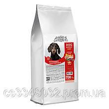 Home DOG Food ADULT MINI «М'ясо качки з нутом» беззерновой гіпоалергенний корм для дрібних порід 700 г