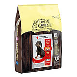 Home DOG Food ADULT MINI «М'ясо качки з нутом» беззерновой гіпоалергенний корм для дрібних порід 700 г, фото 3