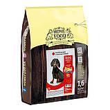 Home Food DOG ADULT MINI  «Мясо утки с нутом» беззерновой гипоаллергенный корм для мелких пород 700 г, фото 3