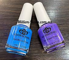 Жидкая лента для маникюра (голубая и фиолетовая) Global Nail