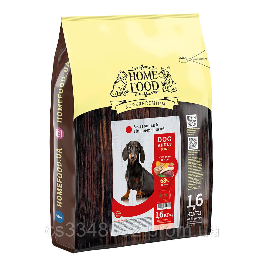 Home Food DOG ADULT MINI  «Мясо утки с нутом» беззерновой гипоаллергенный корм для мелких пород 1,6кг