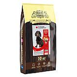 Home DOG Food ADULT MINI «М'ясо качки з нутом» беззерновой гіпоалергенний корм для дрібних порід 1,6 кг, фото 3
