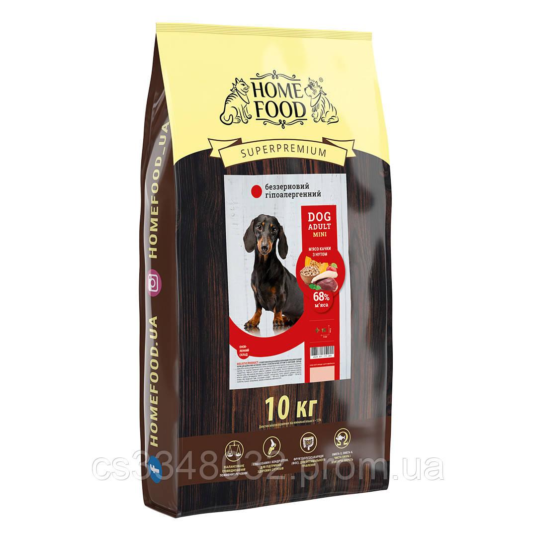 Home Food DOG ADULT MINI  «Мясо утки с нутом» беззерновой гипоаллергенный корм для мелких пород 10кг