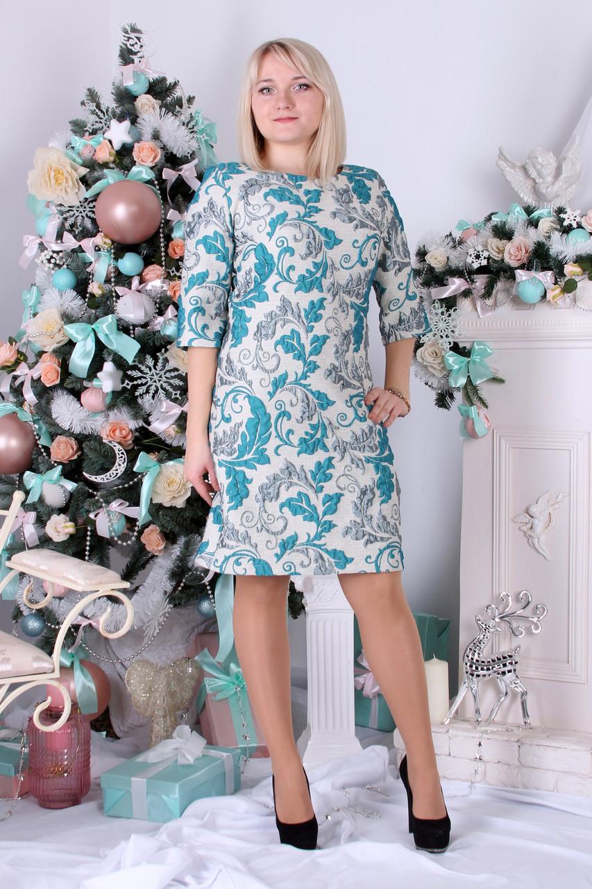 Платье Selta  603 размеры 50, 52, 54, 56