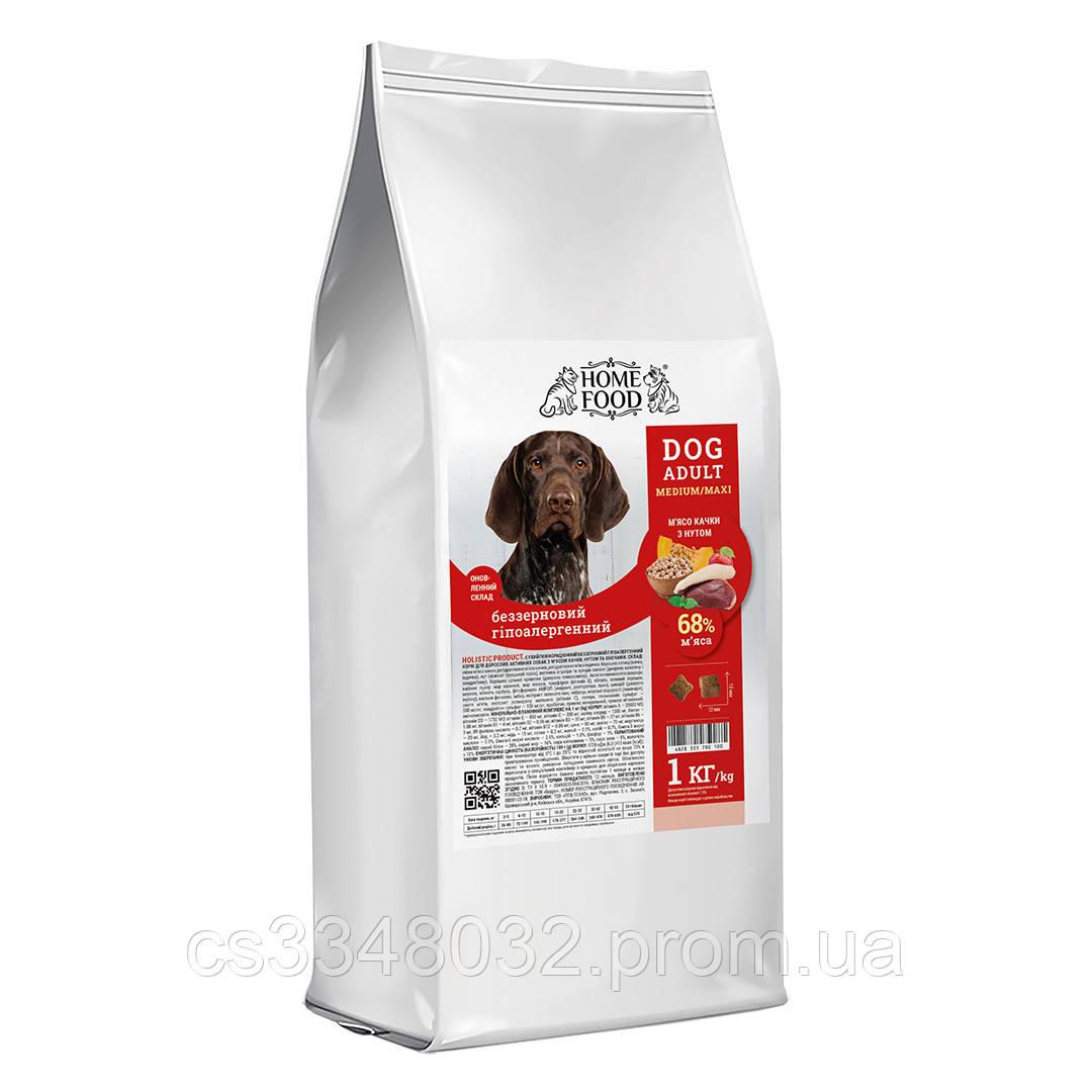Home Food DOG ADULT MEDIUM  «Мясо утки с нутом» беззерновой гипоаллергенный корм для собак средних пород 1кг