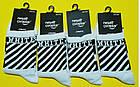 Носки демисезонные Neseli Coraplar Athletic 2215 WHITE OFF Турция one size белые (37-43р) 20036119, фото 2