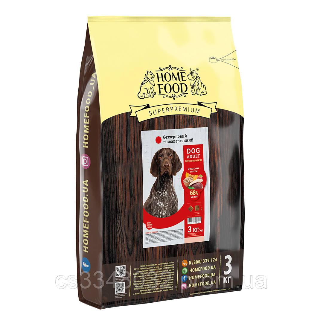 Home Food DOG ADULT MEDIUM  «Мясо утки с нутом» беззерновой гипоаллергенный корм для собак средних пород 3кг