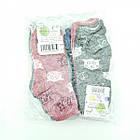 Носки детские демисезонные с рисунками, для девочки, ДОБРА ПАРА, р20-22, случайное ассорти, 20026264, фото 6