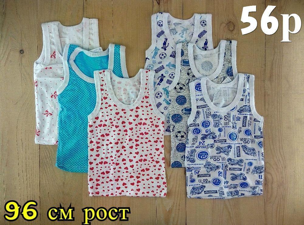 Детская майка для девочек хлопок Украина ассорти размер 56 / рост 96 см МД-330010