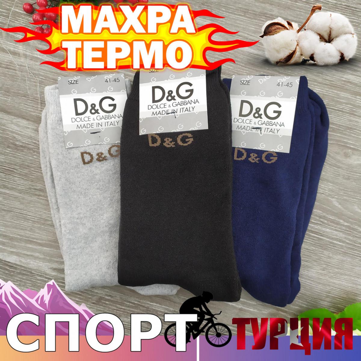 Носки мужские махровые высокие SPORT DG 41-45р ассорти 20040321