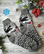 """Носки мужские шерстяные зимние вязаные новогодние на новый год """"Хаски на сером"""", р. 44-45"""