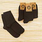 Носки мужские махровые высокие Рубеж-текс 23-25р черные 20038120, фото 3