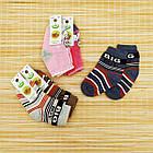 Носки детские махровые средние EKO 12р случайное ассорти 20032319, фото 8