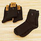 Носки мужские махровые высокие с рисунком Рубеж-текс 43-46р(29) черные 20038588, фото 2