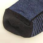 Носки детские-подростковые для мальчика, демисезонные Житомир 16-18р. темное ассорти, 20028343, фото 2