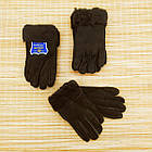 УЦЕНКА перчатки женские замшевые на меху с отворотом размер M случайное ассорти 20038007, фото 2