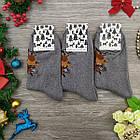 Носки мужские махровые средние новогодние GRAND 27-29р серые, фото 2