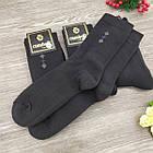 Носки мужские махровые, шерсть CARABELLI 39-41р чёрные 20034375, фото 8