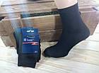 Чёрные мужские носки демисезонные Класик ® Черкасы Украина размер 29 лайкра НМД-051026, фото 3