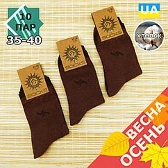 Носки женские демисезонные высокие с рисунком Рубеж-текс р.23-25 бордовые 20038342