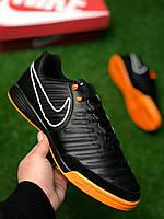 Футзалки Nike Tiempo X найк темпо футбольная обувь