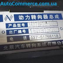 Рулевой механизм (колонка) Dong Feng-1044 Донг Фенг, Богдан DF30 с ГУР, фото 3