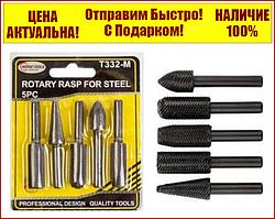 Набір шарошок фрез по металу 5 штук H-Tools
