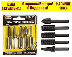 Набор шарошек фрез  по металлу  5 штук H-Tools