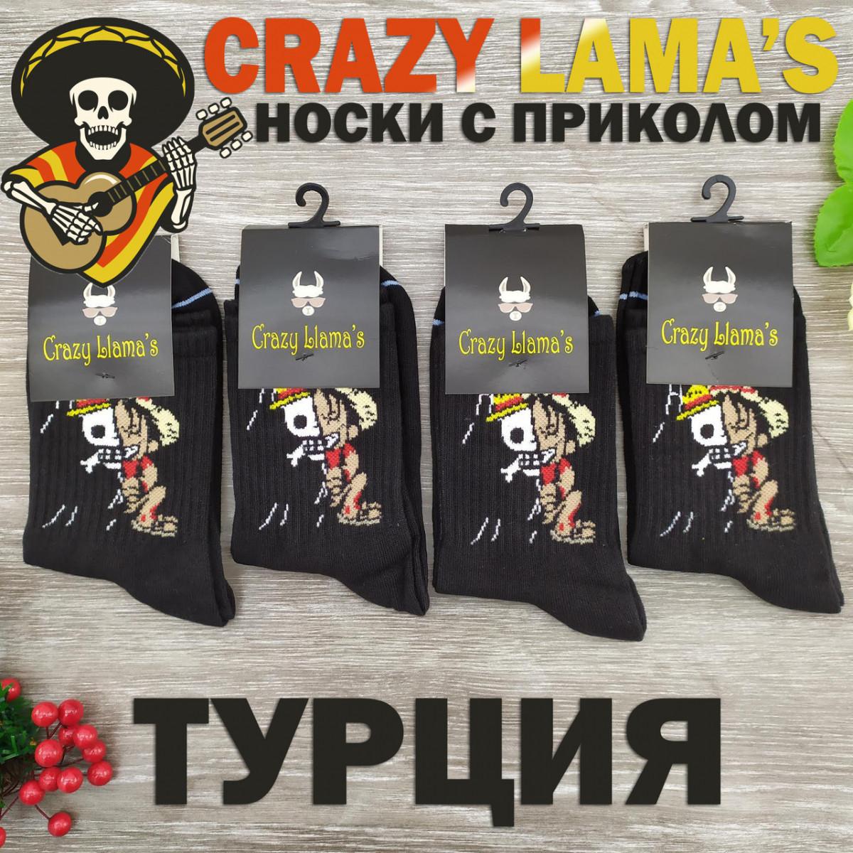 Носки с приколами демисезонные Crazy Lama 222-32 Мальчик-скелет Турция one size (37-43р) 20036362
