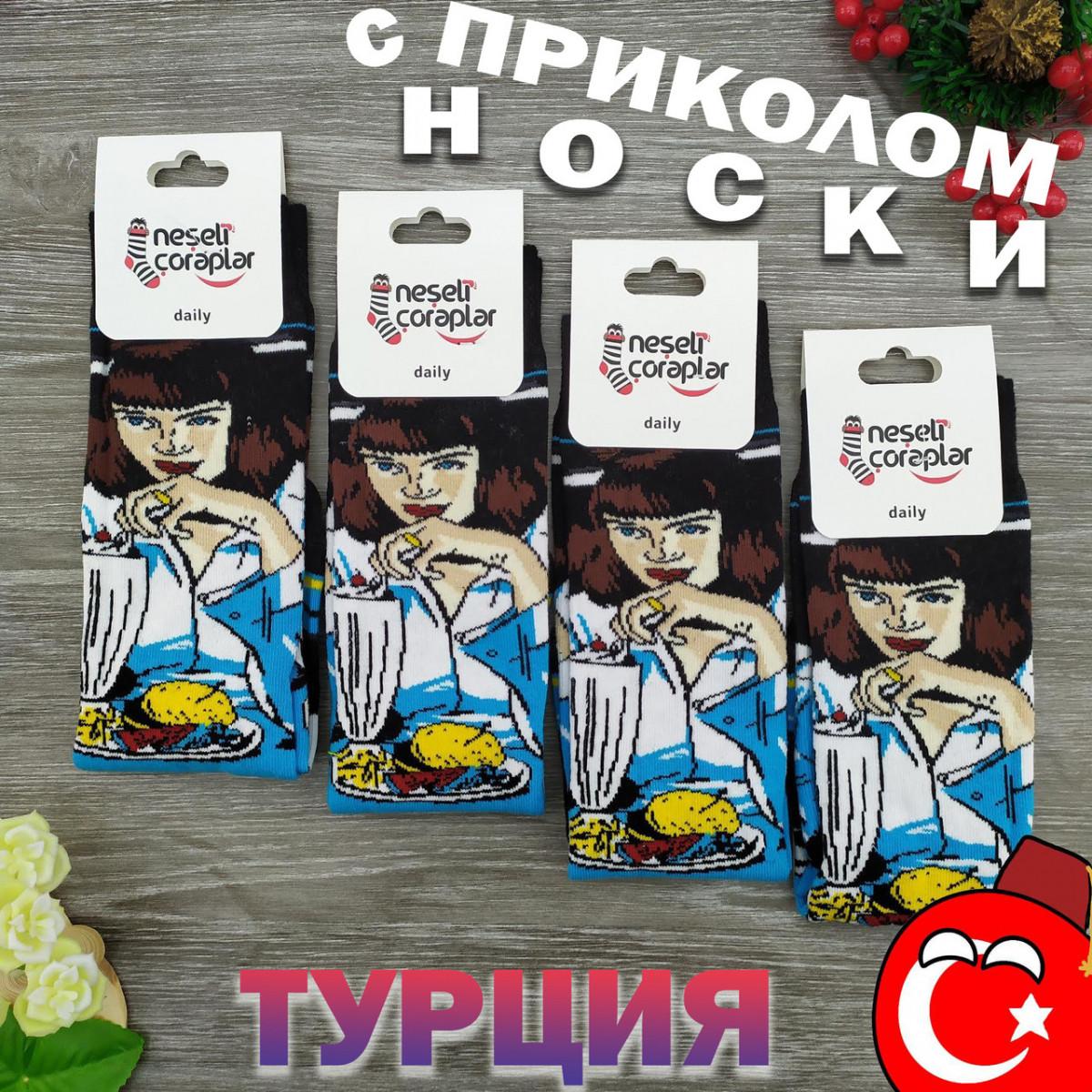 Носки с приколами демисезонные Neseli Coraplar Mia Wallece 7183 Турция one size (37-44р) 20034689