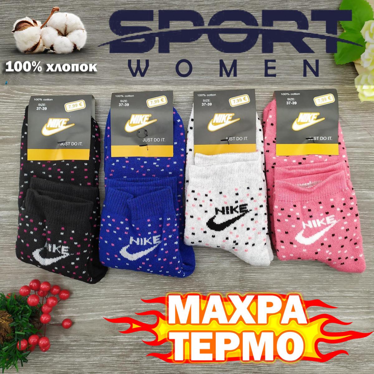Носки женские махровые средние SPORT A 37-39р точки ассорти 20040307