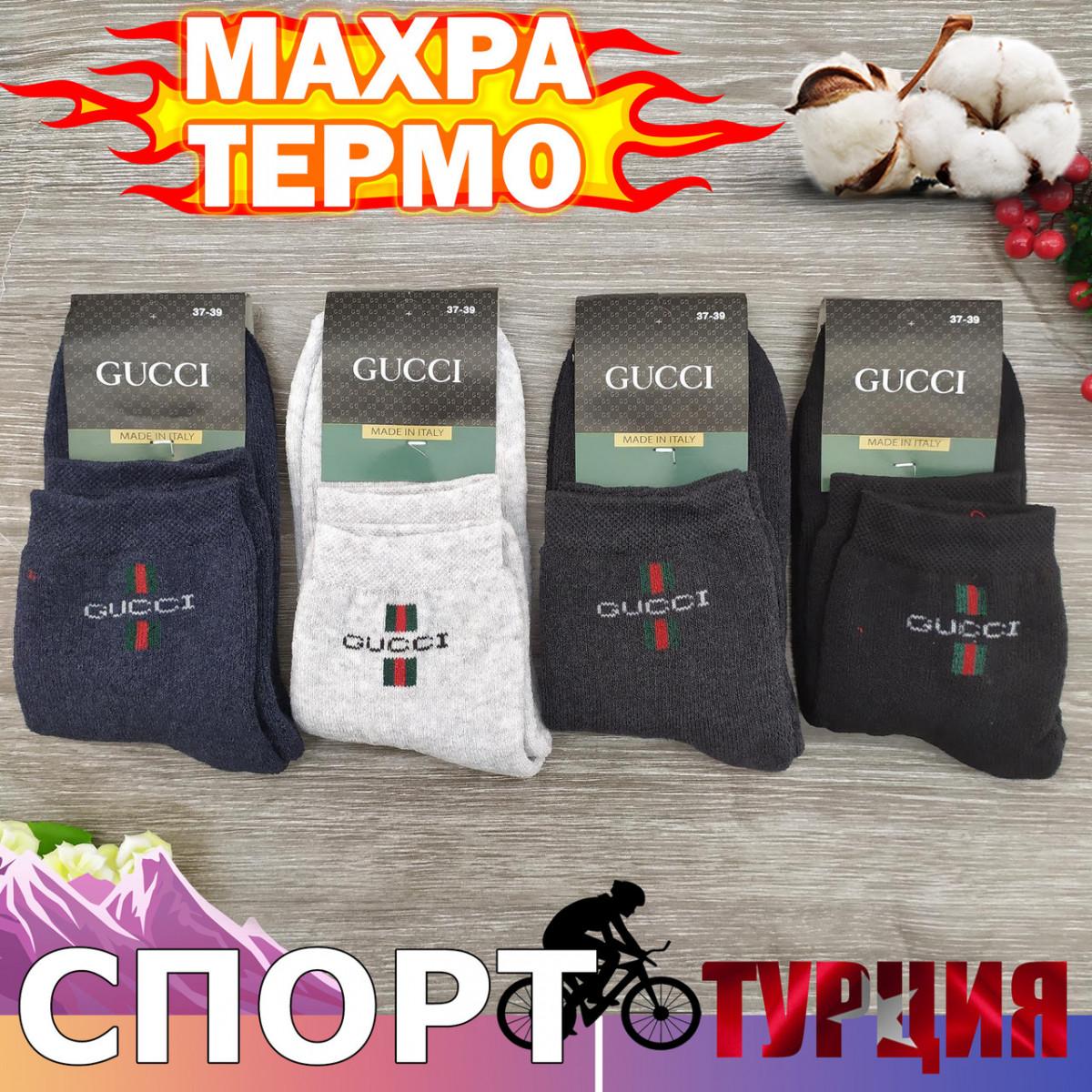 Носки женские махровые средние SPORT G 37-39р ассорти 20040369