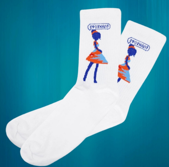 Носки с приколами демисезонные Rock'n'socks 455-27 Украина one size (37-44р) 20033910