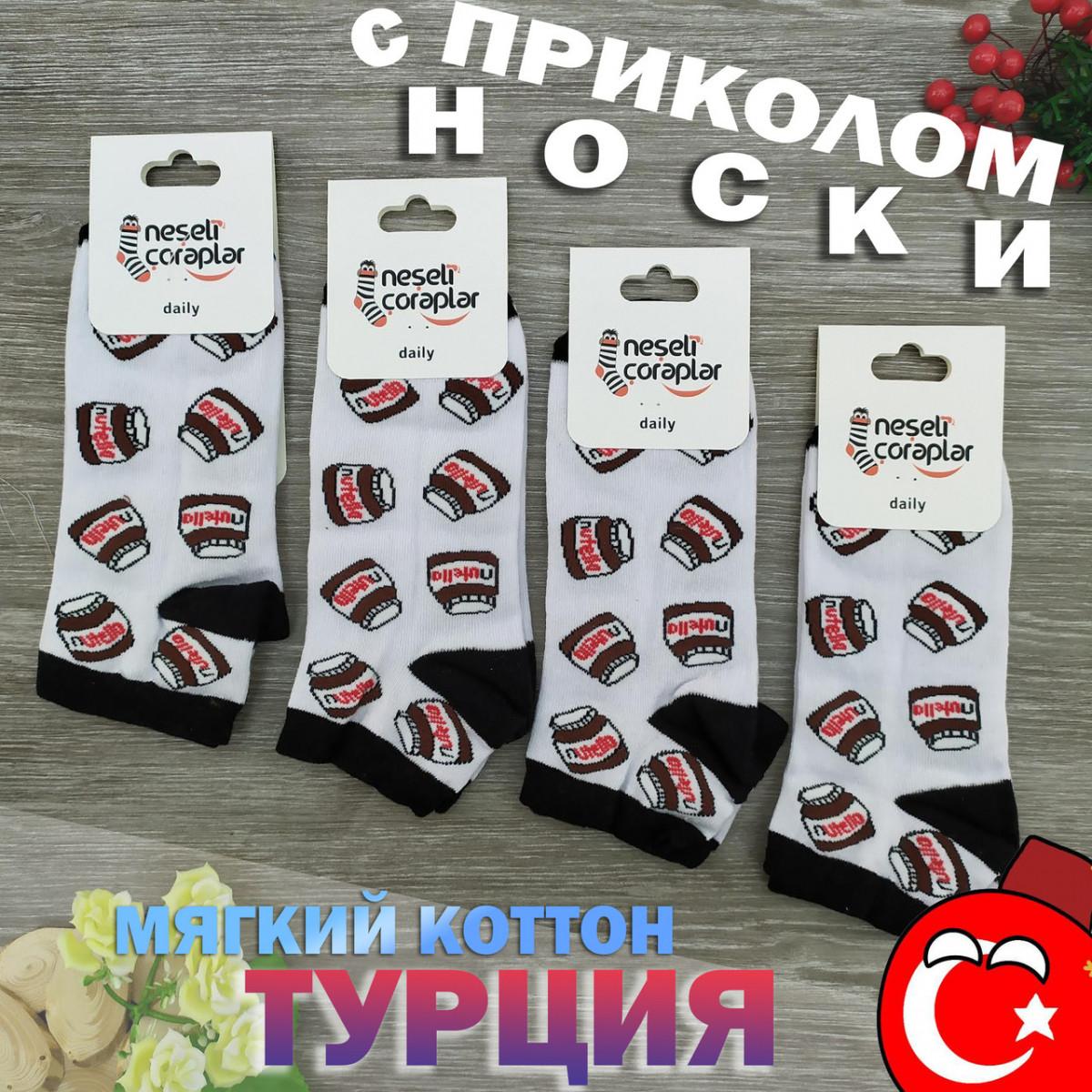 Носки с приколами демисезонные короткие Neseli Coraplar 5857 Nutella Турция one size (37-44р) 20036263