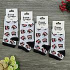 Носки с приколами демисезонные короткие Neseli Coraplar 5857 Nutella Турция one size (37-44р) 20036263, фото 5