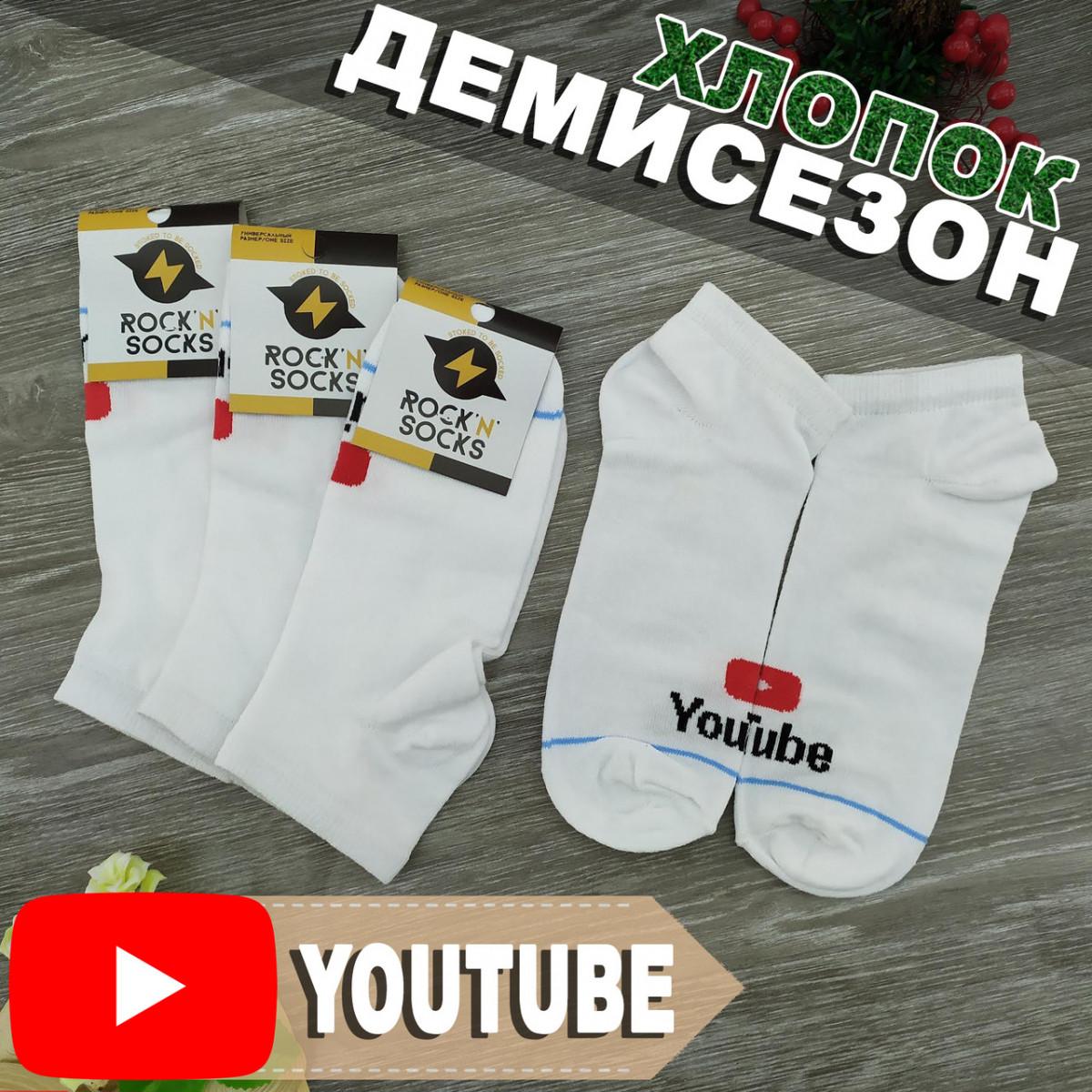 Носки с приколами демисезонные короткие Rock'n'socks 445-26 Украина one size (37-44р) 20033712