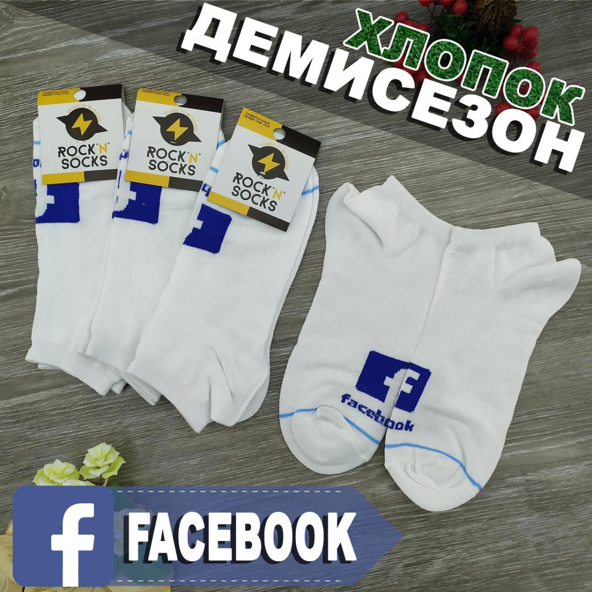 Носки с приколами демисезонные короткие Rock'n'socks 445-27 Украина one size (37-44р) 20033699