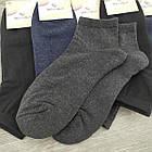 Носки женские однотонные махровая стопа средние Mileskov 36-41р тёмное ассорти 20034788, фото 7