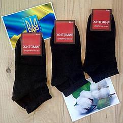 Носки чёрные женские демисезонные х/б Житомир 35-41 НЖД-02922