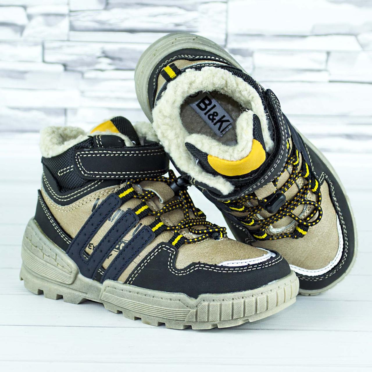 Ботинки для мальчика зимние на плотном утеплителе Bi&Ki b-481