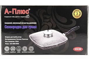 Сковорода Для Гриля 24 См Мраморное Покрытие (Квадратная), фото 2
