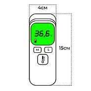 Универсальный бесконтактный термометр  JETIX Sunphor c инфракрасным измерением и калибровкой температуры, фото 6