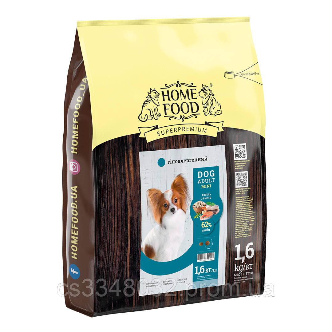 Home Food DOG ADULT MINI   «Форель с рисом» гипоаллергенный корм для собак мелких пород  1,6кг