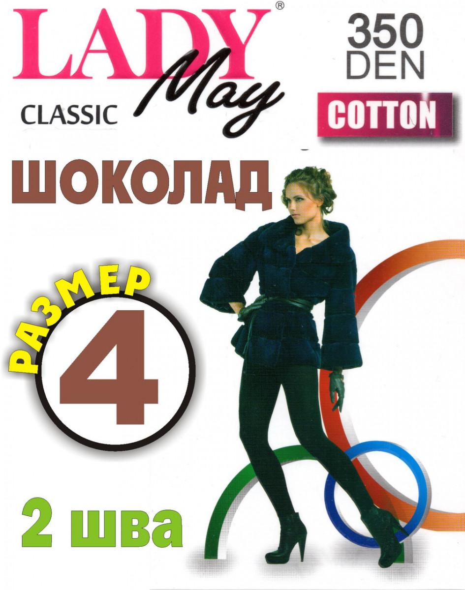 Колготки женские х/б Lady May Cotton 350 Den Украина размер -4 шоколад 2 шва ЛЖЗ-12100