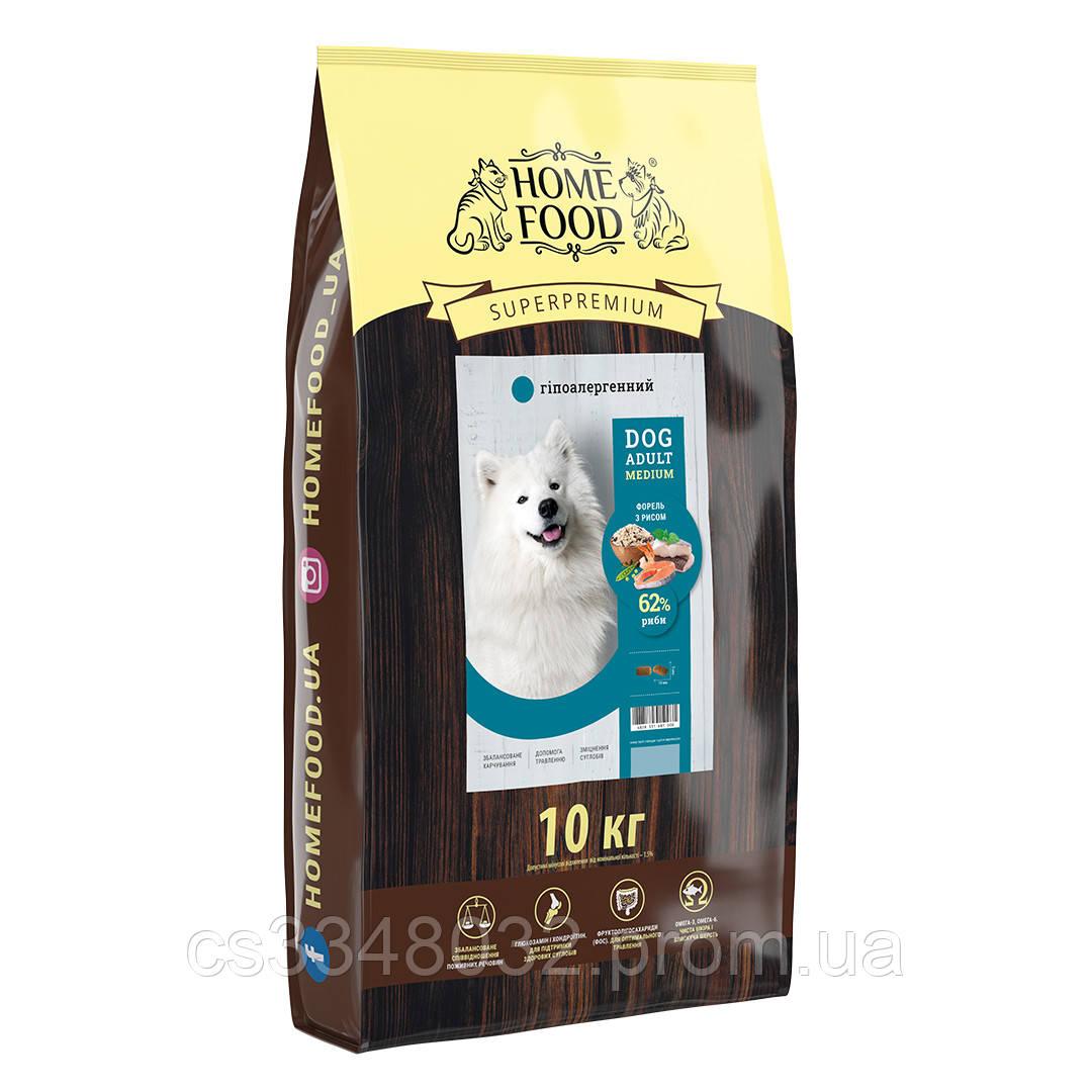 Home DOG Food ADULT MEDIUM «Форель з рисом» гіпоалергенний корм для собак середніх порід 10кг