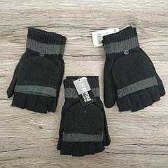 Перчатки без пальцев мужские шерсть Корона 8111 тёмные митенки с откидной варежкой ПМЗ-160023