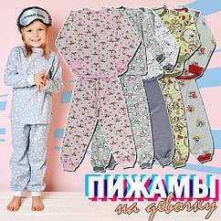 Пижама детская с начёсом 52 р девочка ТОД-370021