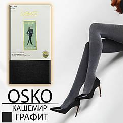 Колготы женские тёплые кашемир OSKO 886 р42-48 графит