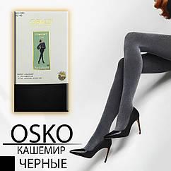 Колготы женские тёплые кашемир OSKO 886 р42-48 черные